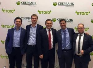 20160407-Etoro-Sberbank-join-venture